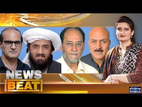 Imran Khan ke ehtesabi Naray, Haqiqi ya Siyasi? | News Beat | Paras Jahanzeb | SAMAA TV | 28 Oct 18