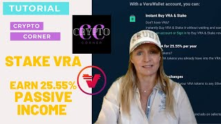 How To Stake & Unstake VRA Verasity Coin And The Risks Involved   Crypto Corner