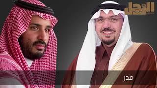 من مقالة أمير منطقة القصيم د/فيصل بن مشعل بن سعود بن عبد العزيز في العدد الخاص بمجلة الرجل