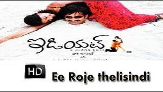 Ee Roje Thelisindi  Idiot  Telugu Movie  Video Song  Ravi Teja