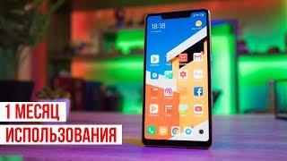 1 месяц с Xiaomi Mi 8 SE - наследник лучших смартфонов Xiaomi?