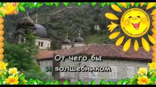 Песня  Заключительная Из кинофильма Новогодние приключения Маши и Вити. Караоке для детей.