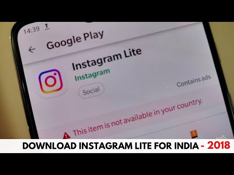 GET NEW INSTAGRAM LITE APP FOR INDIA [600Kb Size Only]🔥