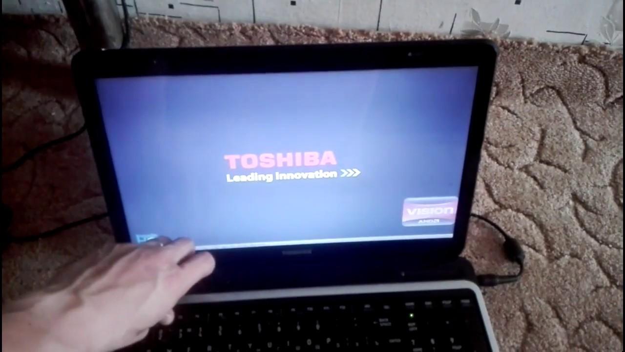 Попасть в биос toshiba satellite
