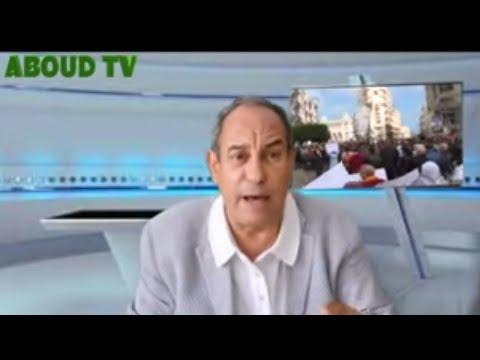 Download هشام عبود الجزائر ليست السلطة اما العرب فلهم اسباب