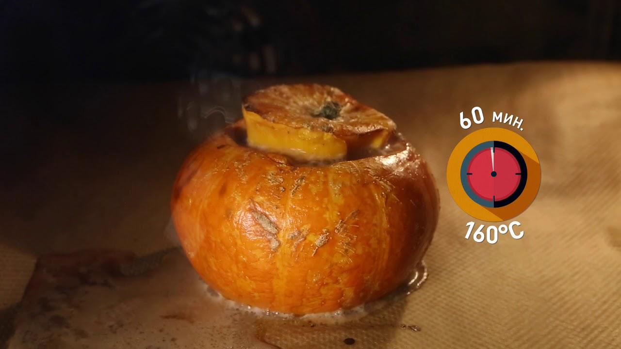 Рецепт недели: фаршированная тыква