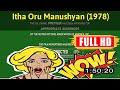 VLOG! Itha Oru Manushyan (1978) #The5487bucaw