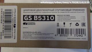 GS 5310 обзор отзывы