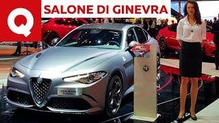 Alfa Romeo Giulia e Stelvio Quadrifoglio NRing al Salone di Ginevra 2018   Quattroruote