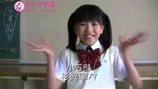 """2010年4月開校した成長期限定 アイドルユニット""""さくら学院""""!!さくら..."""