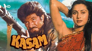 Kasam (HD) | Anil Kapoor | Poonam Dhillon | Kader Khan | Aruna Irani | Hindi Movie In 15 Mins