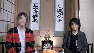 【GRANRODEO コメント】映画『GET OVER -JAM Project THE MOVIE-』 2021年 2月26日公開