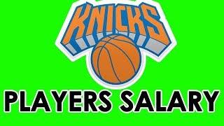 NBA New York Knicks Players List   New York Knicks Players Height   Knicks Players Salary 2017-2018