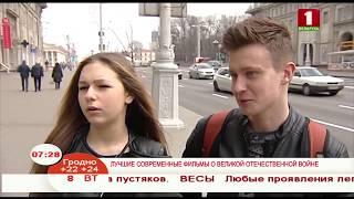 Лучшие современные фильмы о Великой Отечественной войне