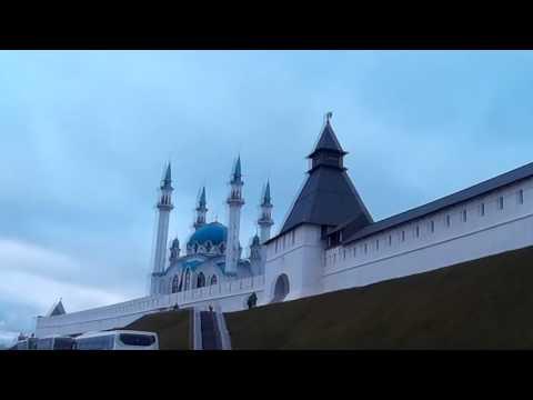 I Like Trip - I Like Kazan