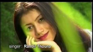 Ranbir thouna latest manipuri video