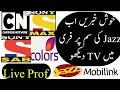 Jazz Free TV Channels 2018 || Jazz Free TV Links Mx Player 2018