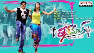Teenmaar Telugu Movie | Barbi Bommaki Full Song