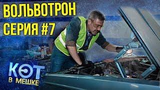 Volvo 760 GLE #7 | Вольво 760 GLE | Купил старое ведро - Кот в мешке | Зенкевич Про автомобили