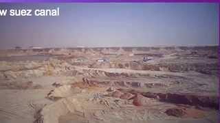 أرشيف قناة السويس الجديدة الحفر والتكريك فى 2يناير 2015