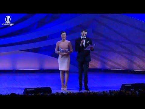 Алексею Рюмкину Читинская слобода, присуждена Премия Правительства Душа России