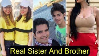 Real Sister And Brother Of Yeh Rishta Kya Kehlata Hai Old Actors! Naitik   Akshara   Mohit   Rashmi