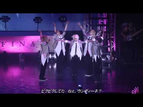 Nico Nico Dance