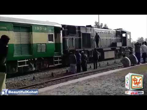 Kohat Newly Started Train Engine Breakdown in 1st Month