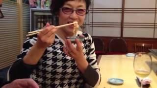 ごちそうさんキムラ緑子、演出家マキノノゾミ夫妻太平寿司でしらこ酢に絶句 キムラ緑子 検索動画 15