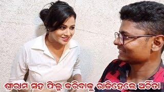 Abhiman Odia Movie Editing Sabyasachi Mishra    Archita Sahu Exclusive interview with Sriram