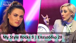 Episode 28  I Season 3 I My Style Rocks