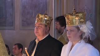 Венчание Марины и Александра