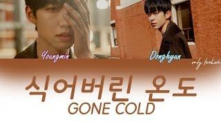 Mxm - Gone Cold  color Coded - Sub EspaÑol - Hangul - Roma  Hd