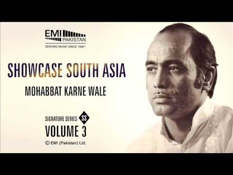 MOHABBAT KARNE WALE | Ustad Mehdi Hasan Khan | Showcase South Asia - Vol.3