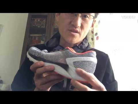 li-ning-super-light-14-running-shoes-review