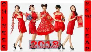 Lagu Imlek 2018,Chinese New Year Songs 2018 过年的歌曲最常听的