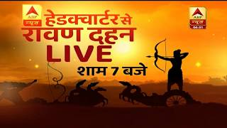 Watch Lav Kush Ramlila Non-Stop  On ABP News