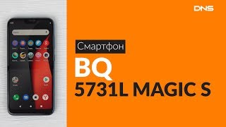 распаковка смартфона bright & quick BQ 5731L MAGIC S  / Unboxing bright & quick BQ 5731L MAGIC S