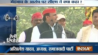Akhilesh Yadav Reacts on PM Modi's Electricity Remark in an Election Rally