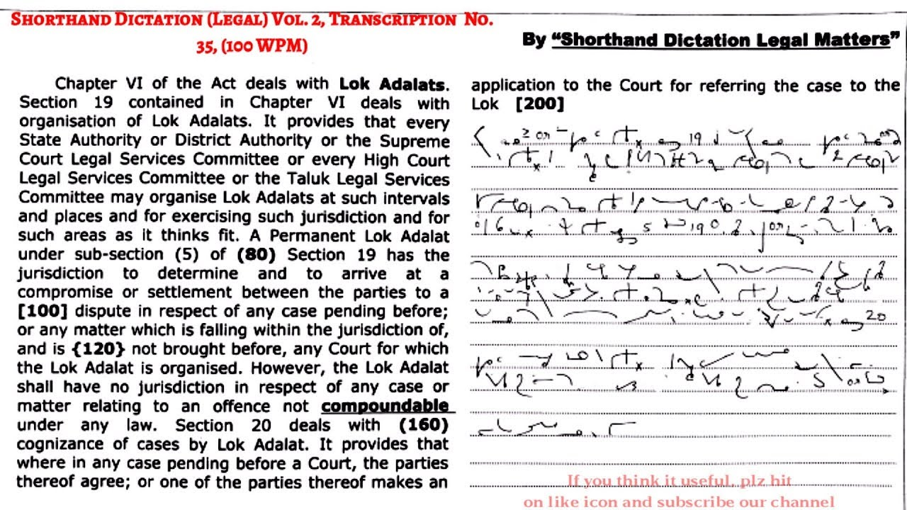 Shorthand Dictation Legal Vol 2, Exercise No 35,100 Words Per Minute