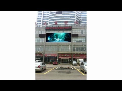 outdoor very big led wall adverts low cost
