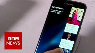 First look at Samsung Galaxy S7 Edge - BBC News