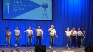 1.Танец.Новое поколение