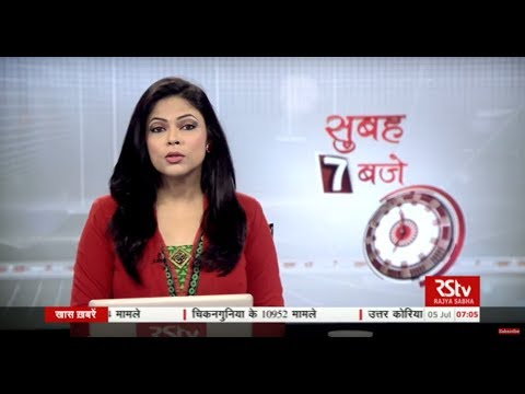 Hindi News Bulletin   हिंदी...