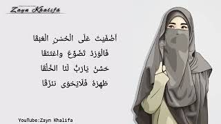Adhfaita from: Zayn Khalifa + lirik