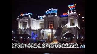 ресторанный комплекс Каспий  г.Алматы