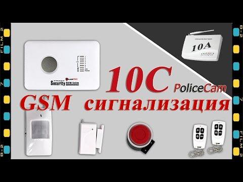 Видео | Cравнение GSM сигнализаций 10А и 10С  | Обзор программы управления GSM 10c со смартфона.