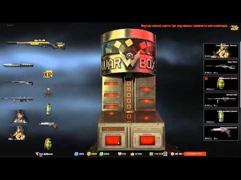 Warface, Коробки удачи, CZ Scorpion Evo 3 A1, 53000 кредитовиз YouTube · Длительность: 45 мин15 с