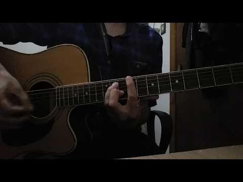 Does - Guren guitar cover - Naruto Shippuuden opening 15