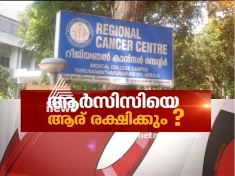 Again HIV infection for kid at RCC | Asianet News Hour 27 Apr 2018